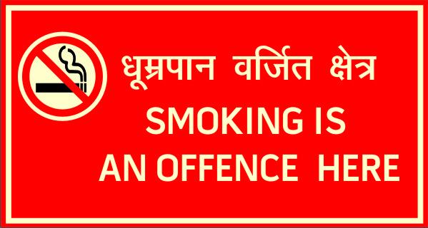 Signage High quality No Smoking